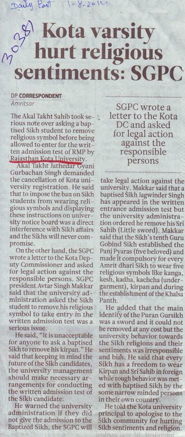 Kota varsity hurt religious sentiments, SGPC (University of Kota)