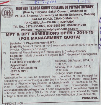 how to get admission in physiotherapy in india