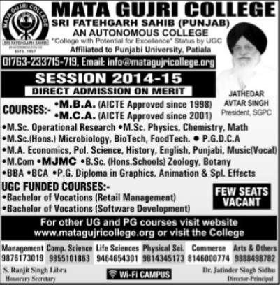 MBA and MCA Programme (Mata Gujri College)