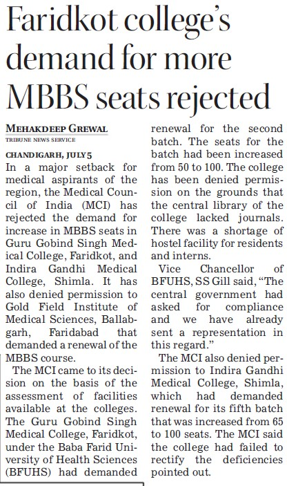 Faridkot Colleges demand for more MBBS seats rejected (Guru Gobind Singh Medical College)