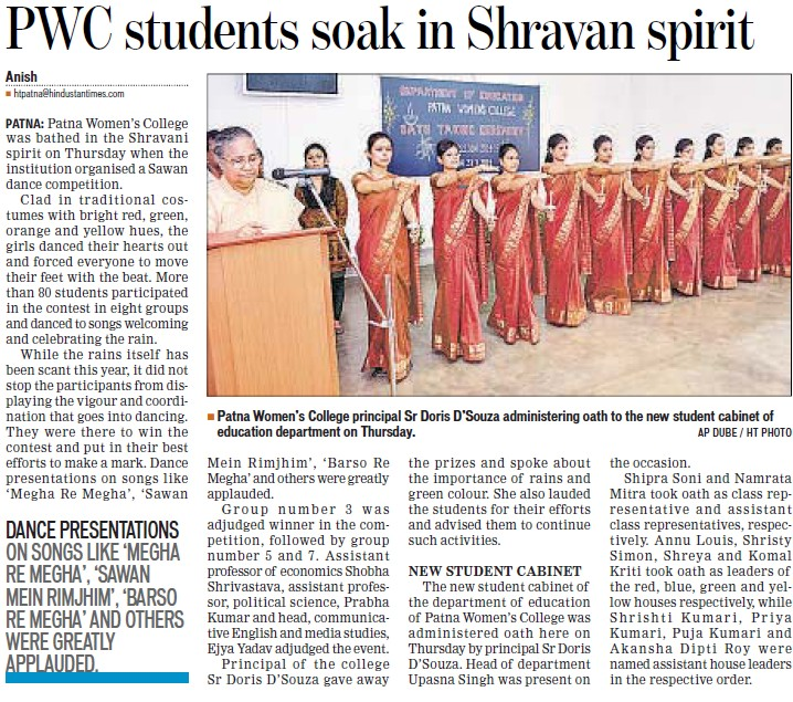 PWC students soak in Shravan spirit (Patna Womens College)