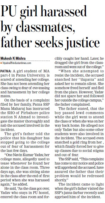 PU girl harassed by classmates, father seeks justice (Patna University)