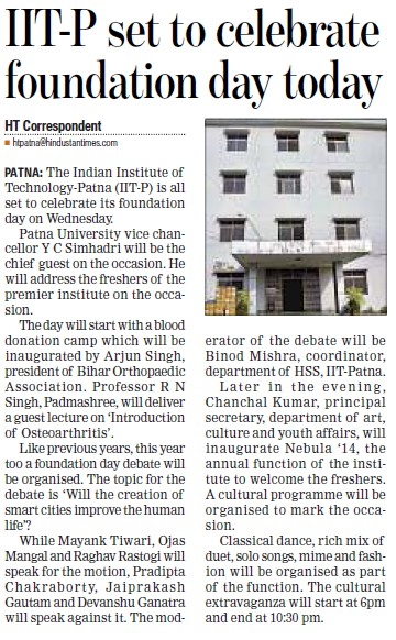 IITP set to celebrate foundation day (Indian Institute of Technology IIT)