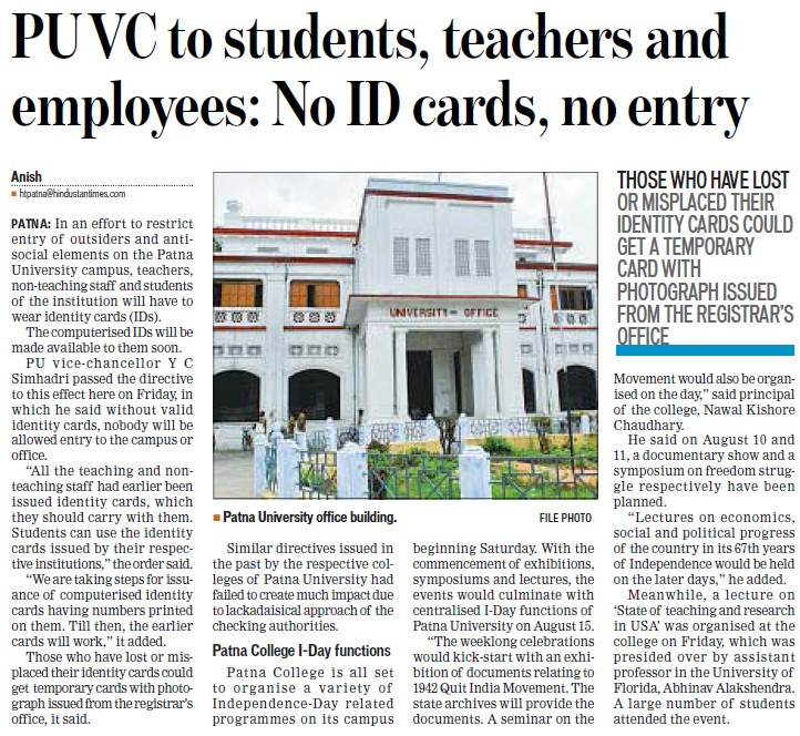 No ID cards, no entry, VC to students (Patna University)