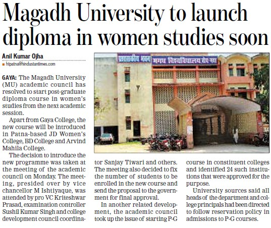 MU to launch diploma in women studies soon (Magadh University)
