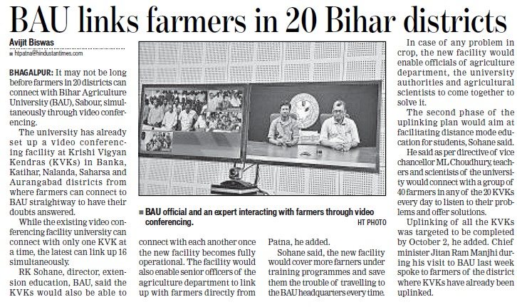 BAU links farmers in 20 Bihar districts (Bihar Agricultural University)