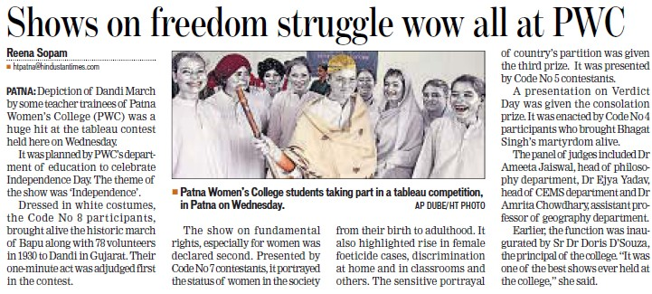 Shown on freedom struggle (Patna Womens College)