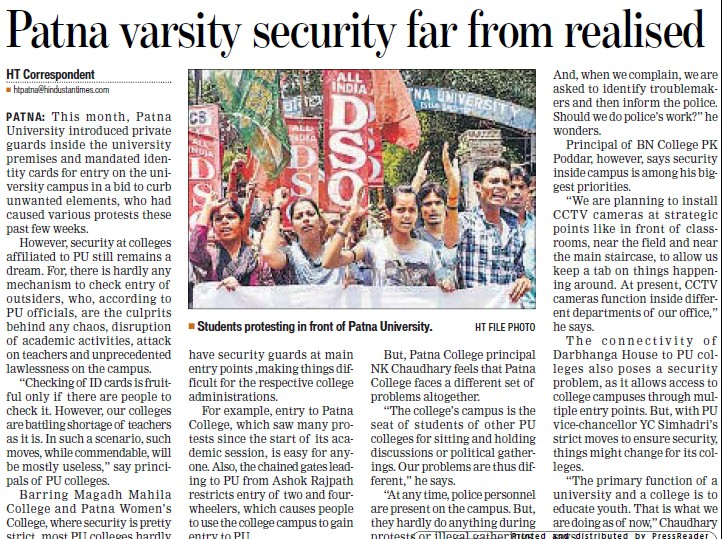 PU security far from realised (Patna University)