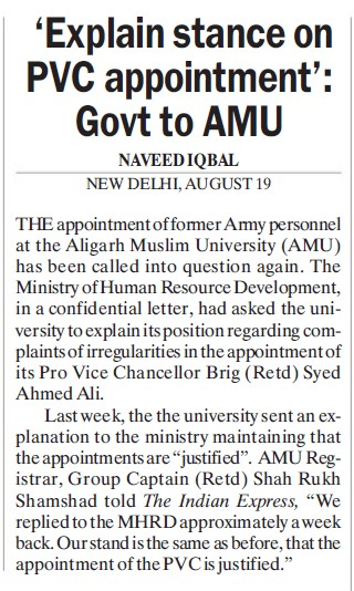 Explain stance on PVC appointment, Govt to AMU (Aligarh Muslim University (AMU))