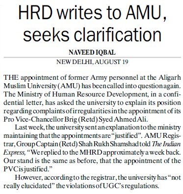 HRD writes to AMU, seeks clarification (Aligarh Muslim University (AMU))