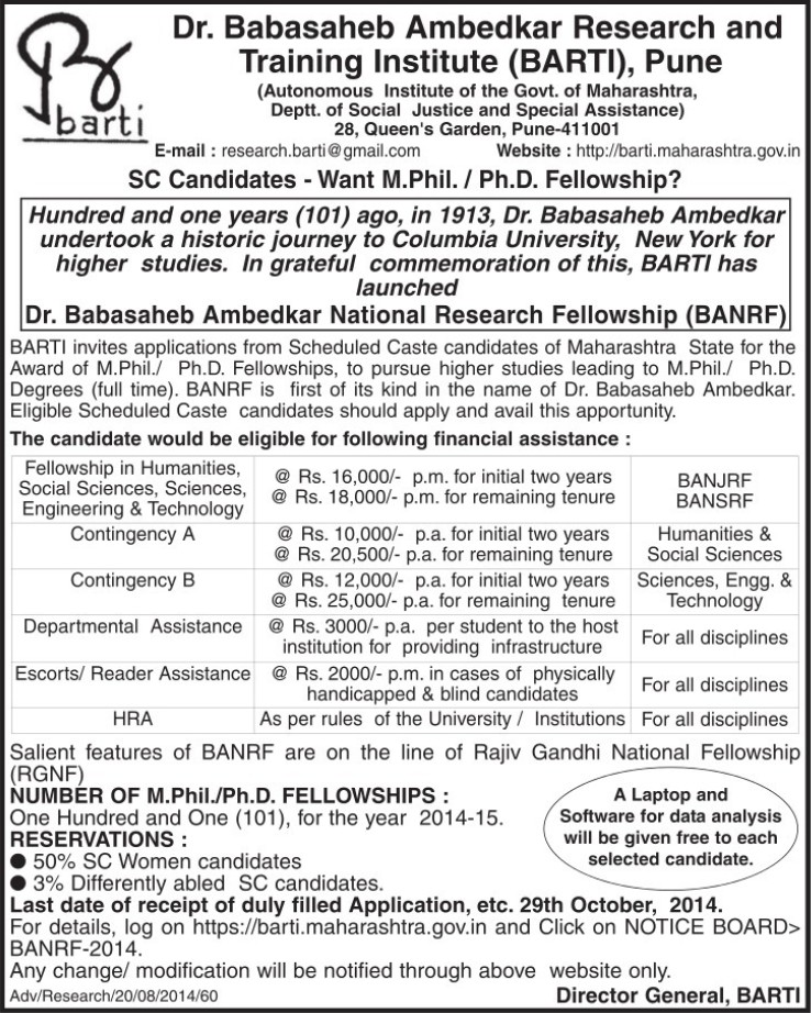 M Phil and PhD Programme (Dr Babasaheb Ambedkar Research and Training Institute)