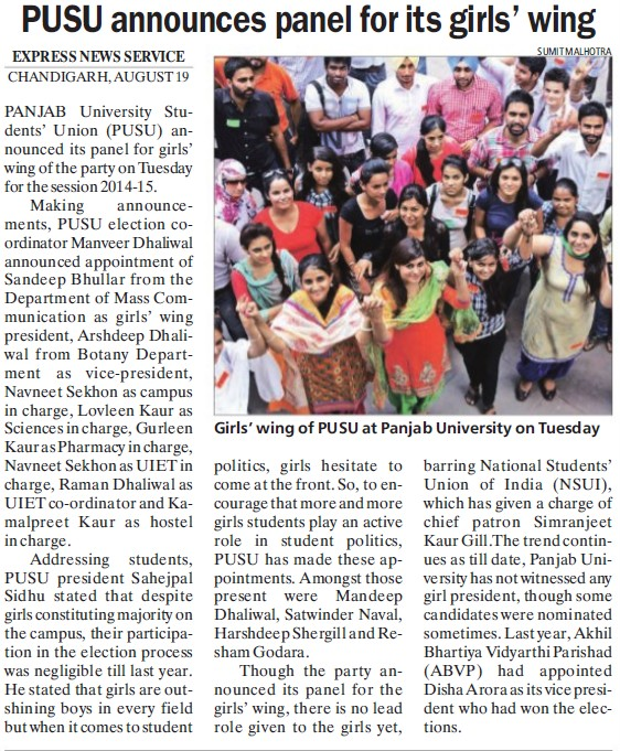 PUSU announces panel for its girls wing (Panjab University Students Union PUSU)