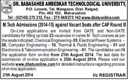 M Tech Programme (Dr Babasaheb Ambedkar Technological University, Lonere)