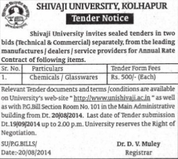 Supply of Chemicals (Shivaji University)