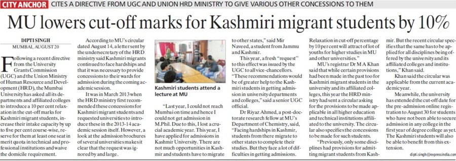 MU lowers cut off marks for Kashmiri migrant students by 10 percent (University of Mumbai)
