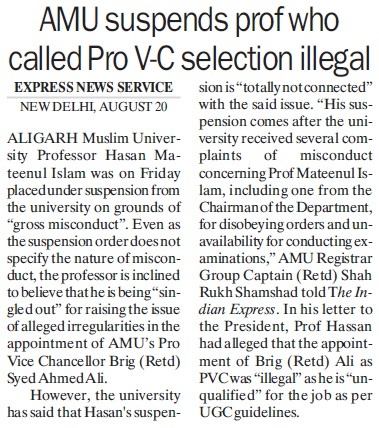AMU suspends prof who called Pro VC selection illegal (Aligarh Muslim University (AMU))