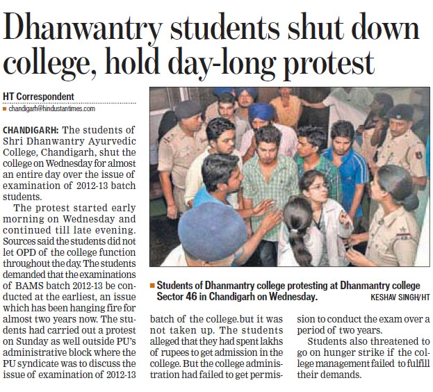 Students shut down college, hold long protest (Shri Dhanwantry Ayurvedic College and Hospital)