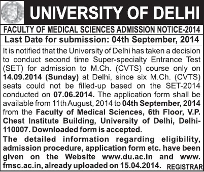 M.Ch Entrance Test (Delhi University)