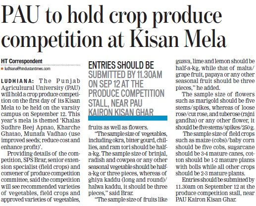 PAU to hold crop produce competition at Kisan Mela (Punjab Agricultural University PAU)