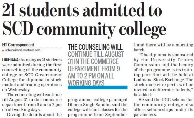 Students admitted to SCD community college (SCD Govt College)