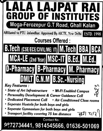 B Tech and M  Tech Programme (SUS Group of Institutions)