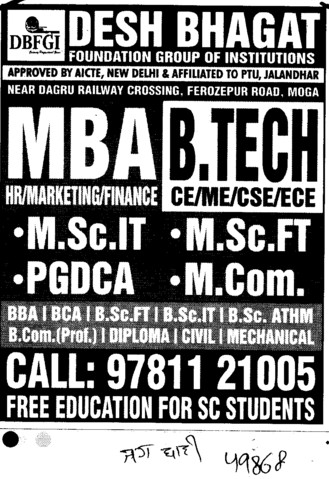 MBA and MSc IT (Desh Bhagat Foundation Group of Institute)