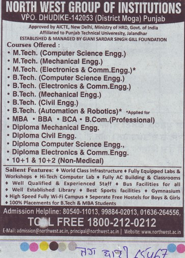 M Tech in CE and ME (North West Group)