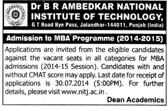 MBA Progra,,e (Dr BR Ambedkar National Institute of Technology (NIT))