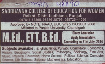 M Ed, ETT and B Ed course (Sadbhavna College of Education for Women)