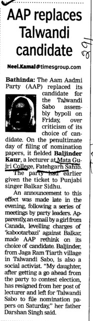 AAP replaces Talwandi Candidate (Mata Gujri College)