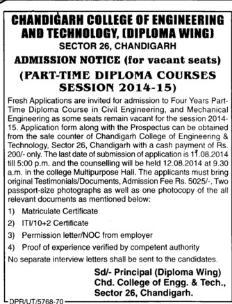 Diploma in Civil Engineering (Chandigarh College of Engineering and Technology (CCET))