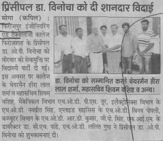 Principal Dr Vinocha ko di shandar vidai (Ferozepur College of Engineering and Technology)