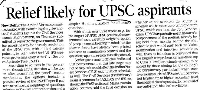 Relief likely for UPSC aspirants (Union Public Service Commission (UPSC))