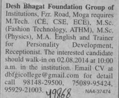 Personality Development Receptionist (Desh Bhagat Foundation Group of Institute)