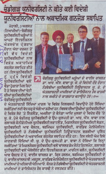 CU tie up with Foreign Universities (Chandigarh University)