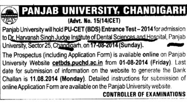 PU CET 2014 (Dr Harvansh Singh Judge Institute of Dental Sciences and Hospital)