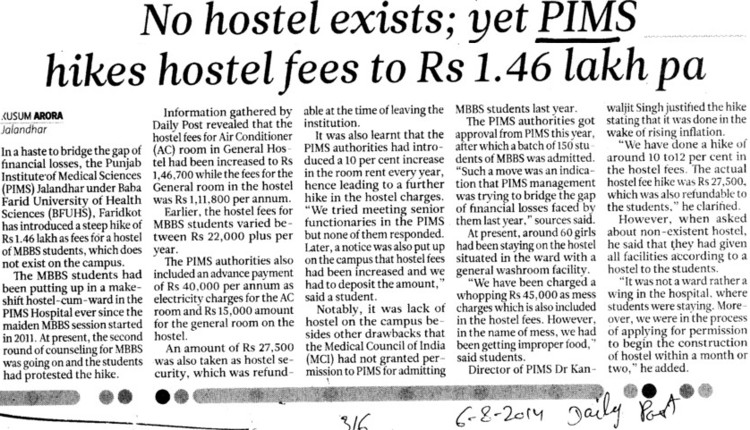 PIMS hikes hostel fees to Rs 1.46 lakh (Punjab Institute of Medical Sciences (PIMS))