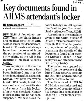 Key documents found in AIIMS attendants locker (All India Institute of Medical Sciences (AIIMS))
