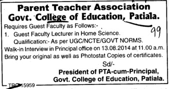 Lecturer in Home Science (Government College of Education)