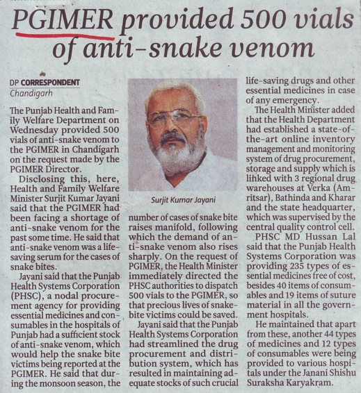 PGIMER provided 500 vials of anti snake venom (Post-Graduate Institute of Medical Education and Research (PGIMER))