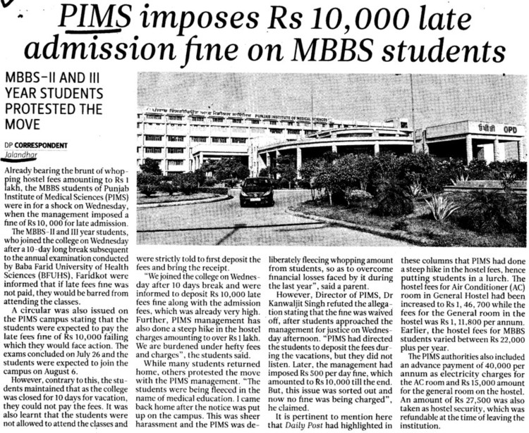PIMS imposes Rs 10000 late admission fine on MBBS (Punjab Institute of Medical Sciences (PIMS))