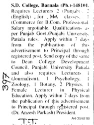 Lecturer for Punjabi (SD College)