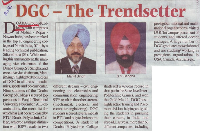 Message of Manjit Singh on DGC (Doaba Group of Colleges (DGC))