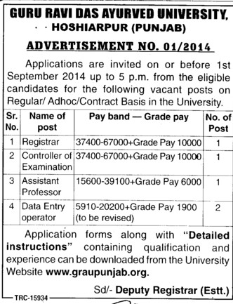 Registrar and Controller of Examination (Guru Ravidass Ayurved University (GRAU))