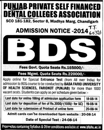 BDS Course (Punjab Private Self-Financed Medical Dental Ayurvedic Colleges Association)