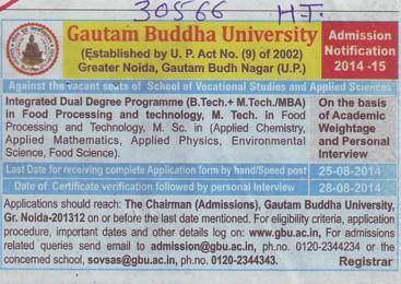 B Tech and MBA Programme (Gautam Buddha University (GBU))