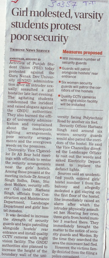Girl molested, varsity students protest poor security (Guru Nanak Dev University (GNDU))