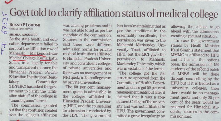 Govt told to clarify affiliation of medical college (MM Medical College Kumarhatti)