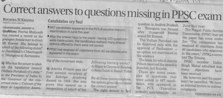 Correct answers to questions missing in PPSC exam (Punjab Public Service Commission (PPSC))