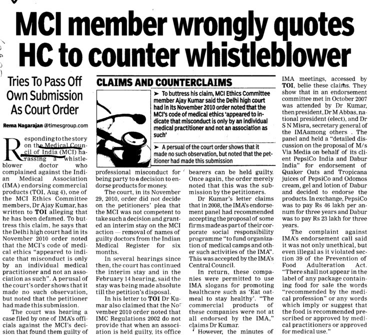 MCI member wrongly quotes (Medical Council of India (MCI))